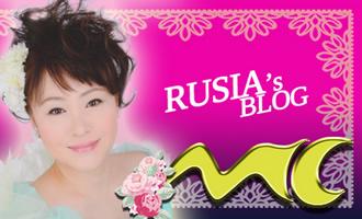 ルシアのブログ
